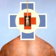 Suspension, 1973